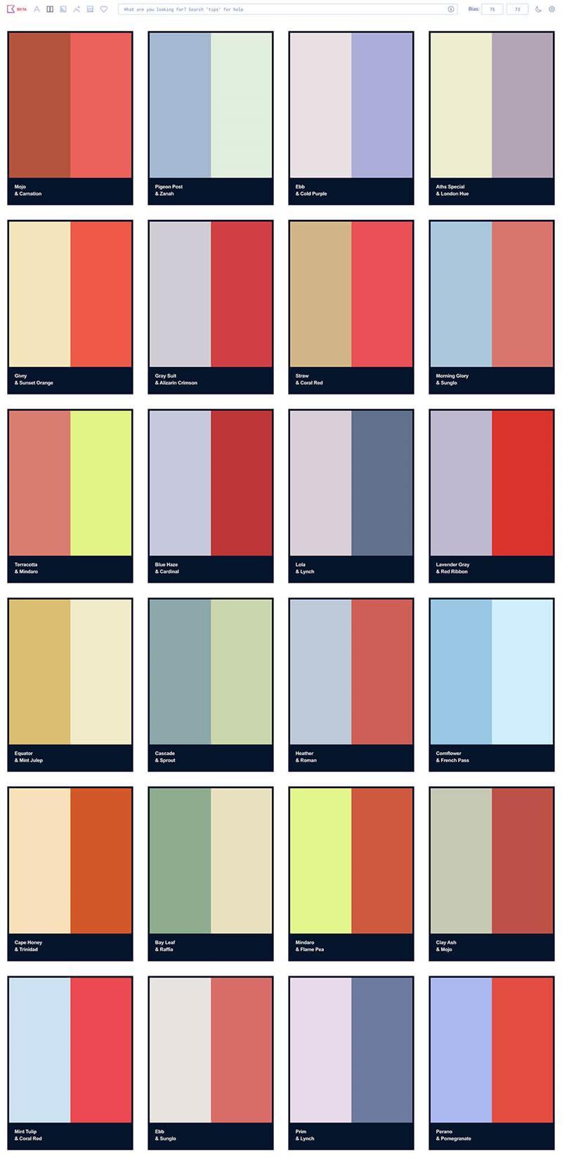 自动生成调色板!配色也可以用人工智能搞定