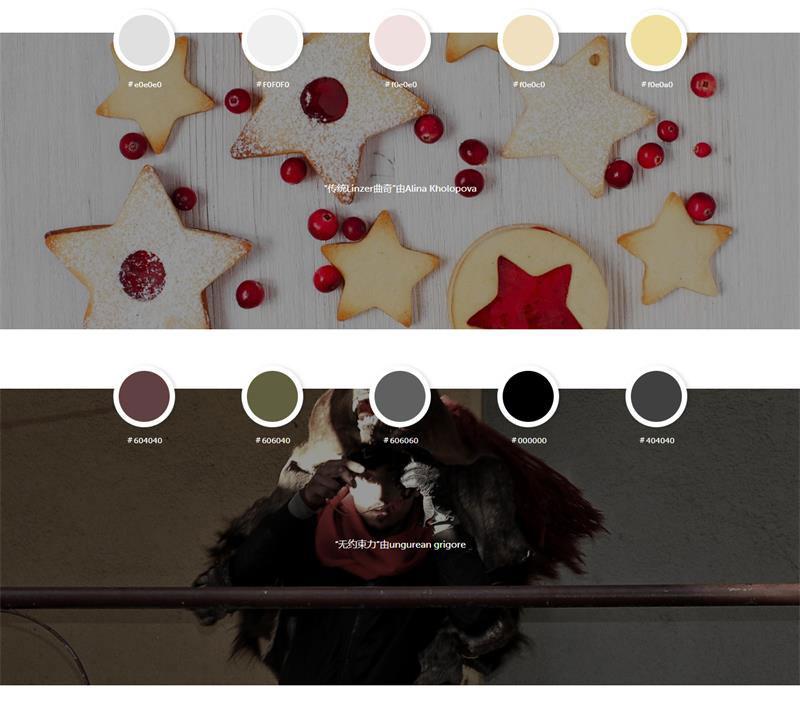 神器两连发!大家都在用的小人素材+场景配色方案合集