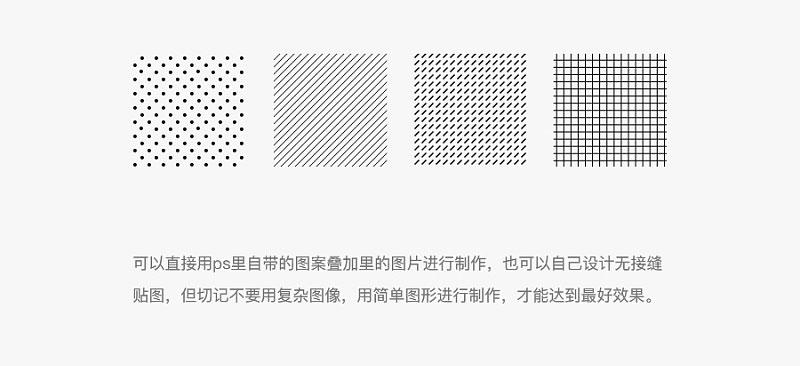 用一个图形,帮你学会6个最流行的设计风格