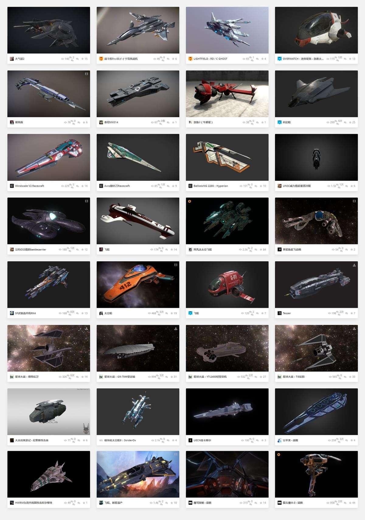 灵感大爆发!6个风格各异的3D 模型素材精选合集