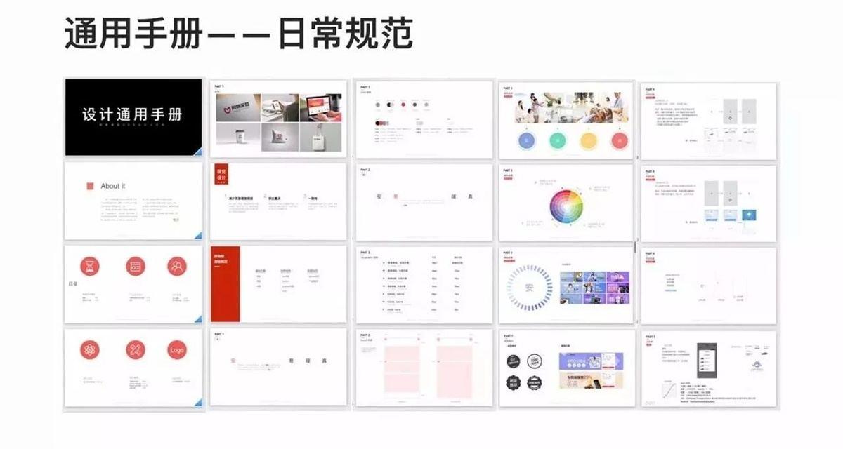 网易设计师:推荐大家学习的通感设计方法