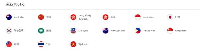 全球化设计系列!国际化产品设计有哪些需要注意的事项?