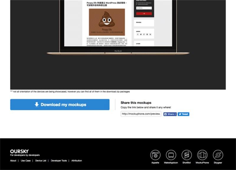 连iPhoneX都有!一秒生成网站/App展示模板图的在线神器