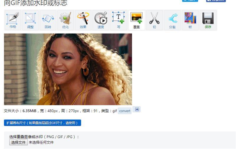 酷站两连发!日本免费人物图库+全能型在线GIF编辑优化网站