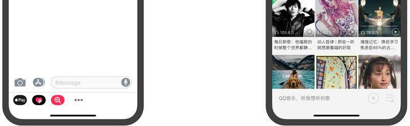如何适配iPhone X?来看QQ 音乐这个实战案例复盘总结