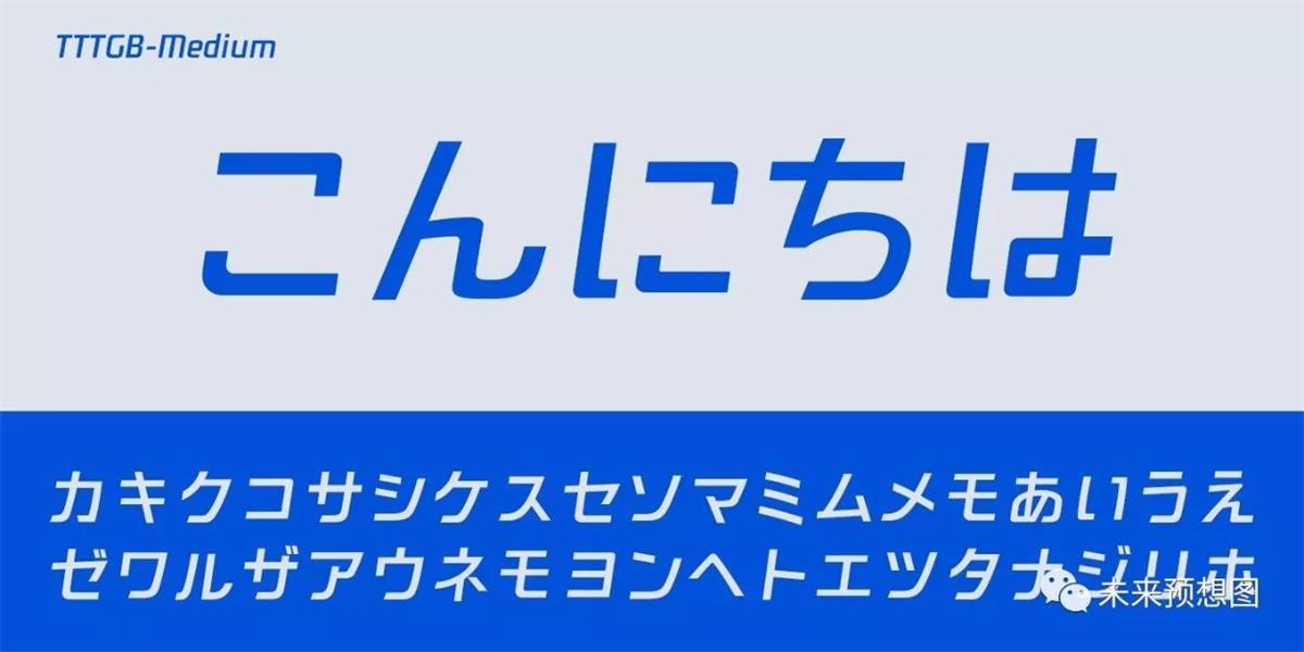 你知道吗?腾讯换了Logo,还有了一套新字体