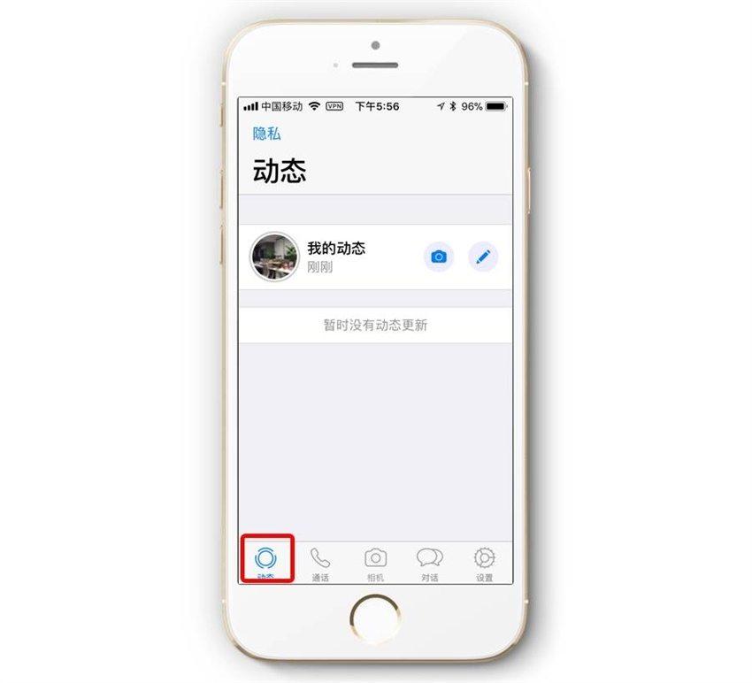 为什么微博不像微信一样设计得简洁?