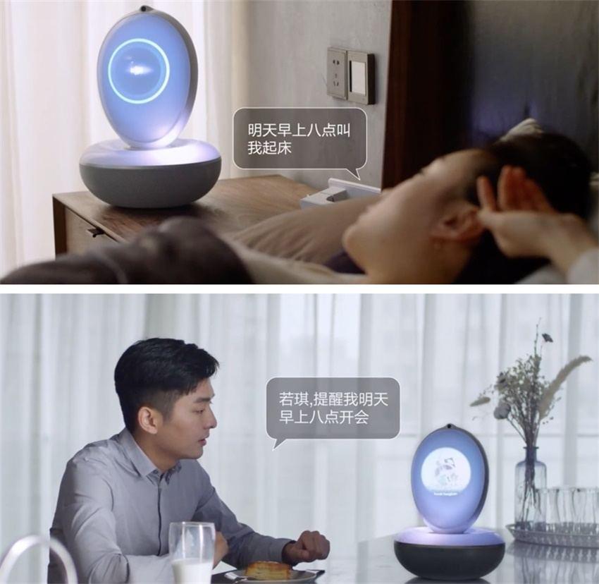 从哈佛到谷歌,专访人工智能公司Rokid 首席设计师姜公略