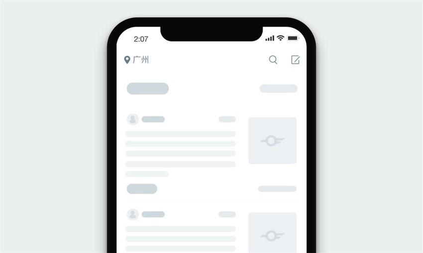 方法+实例!如何做好移动应用中的Loading设计?