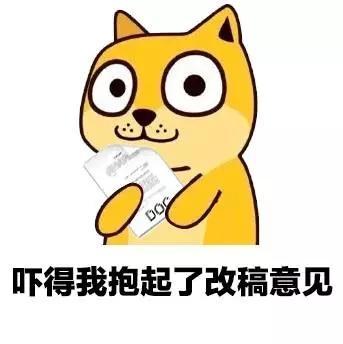 哈哈哈!设计师专用表情包合集(三)
