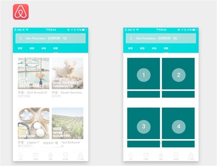 UI新手排版入门!最容易上手的6个排版套路