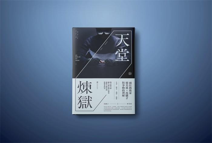 研习设K先生:版式设计奥义大揭秘!