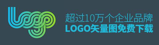 收藏收藏!超过10万个企业品牌LOGO矢量图免费下载! - 优设网 - UISDC