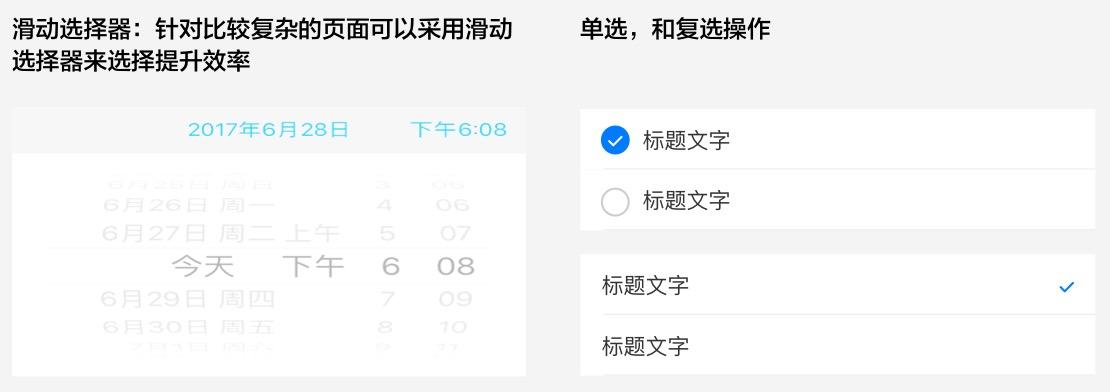 别人的UI表单为什么设计这么漂亮?