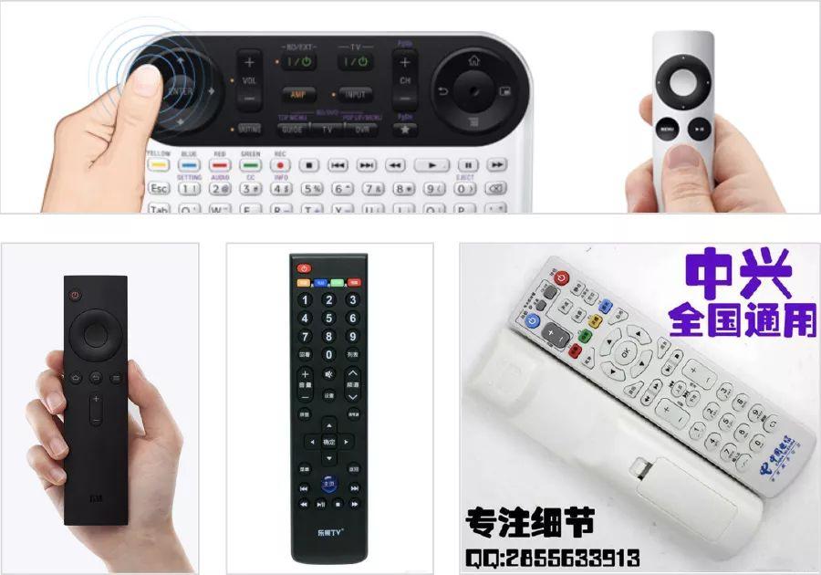 网易设计师:电视交互设计的基础知识科普