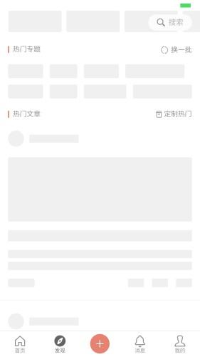 春节专题!App 设计系列之空白页的价值与设计方案