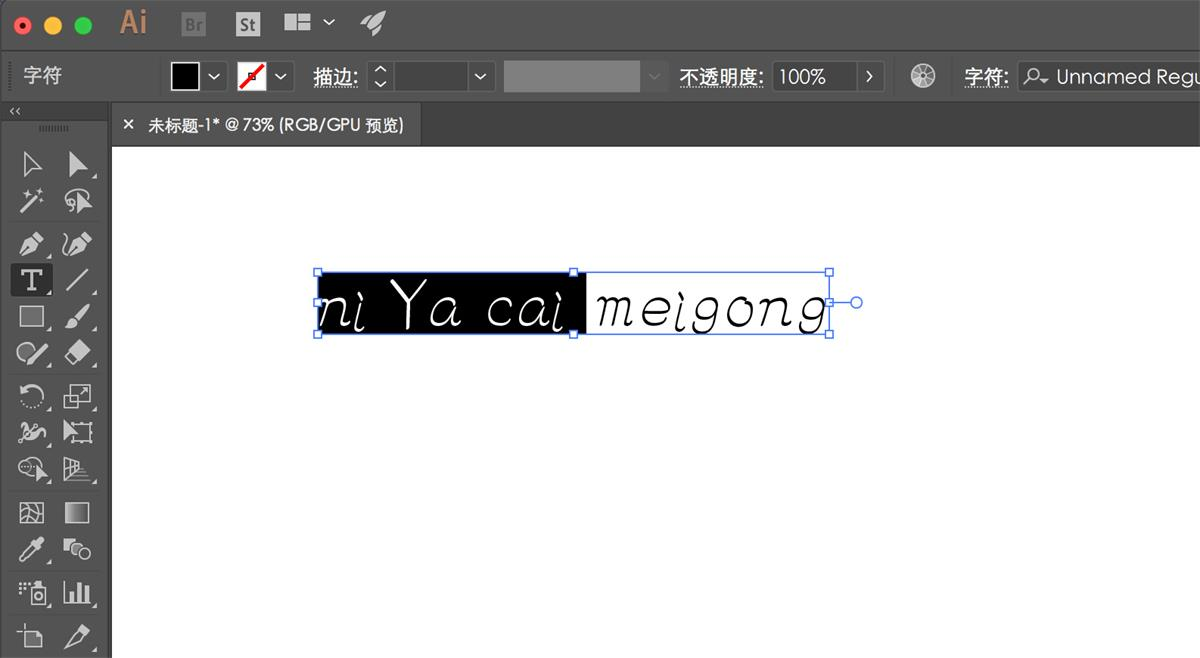 设计神器Fontlab!让手残党也能自己DIY字体