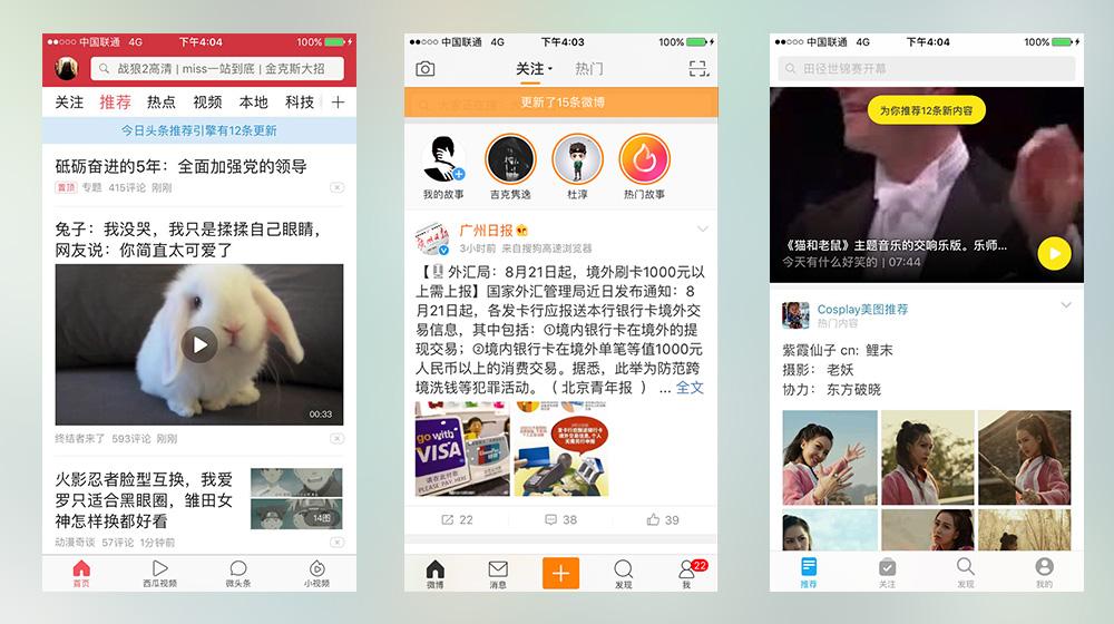 春节专题!App 设计系列之模态弹窗与非模态弹窗