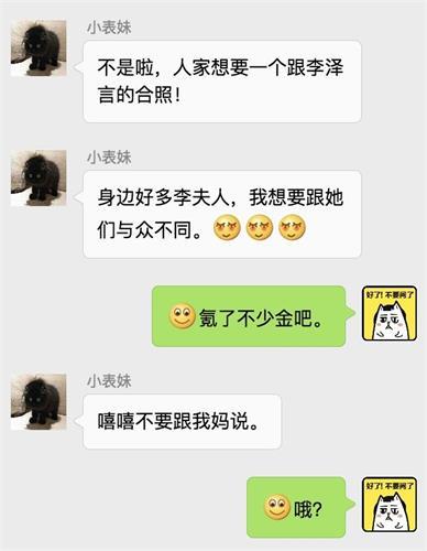 单身设计狗春节自救指南!速看!
