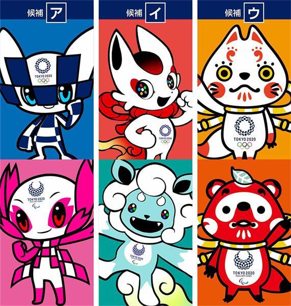 2020年东京奥运会和残奥会吉祥物正式揭晓