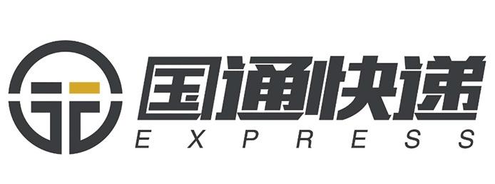 国通快递启用新Logo