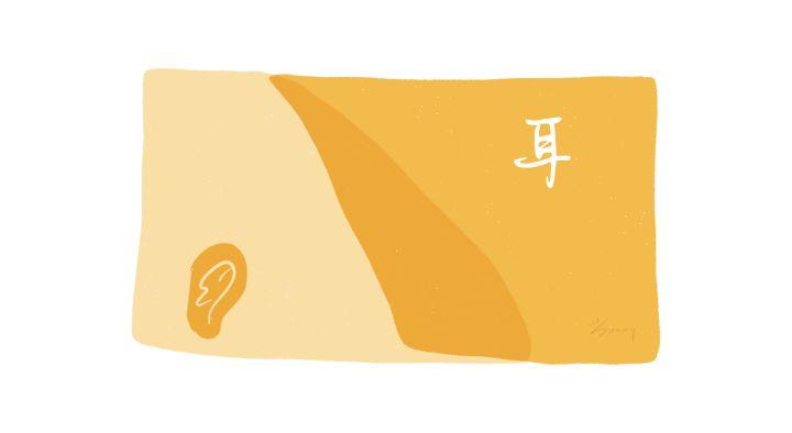 Airbnb设计经理:一个好的交互设计师应该具备什么素质?