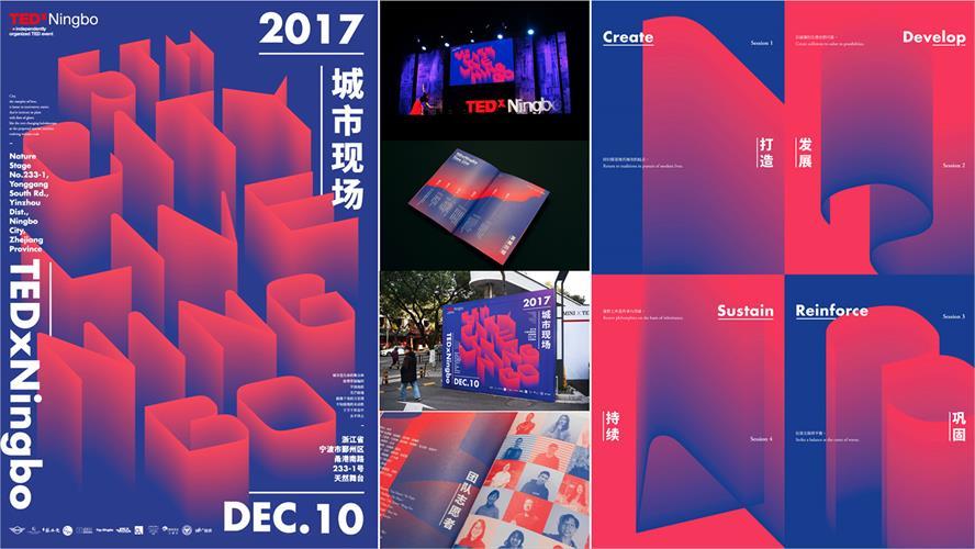 腾讯ISUX :2018年的品牌体验趋势