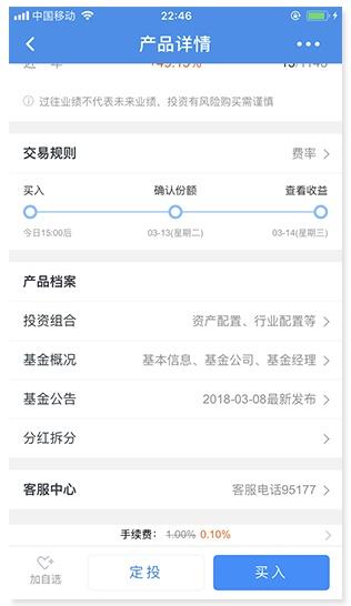 用苏宁金融的案例,教你学会分析一款App
