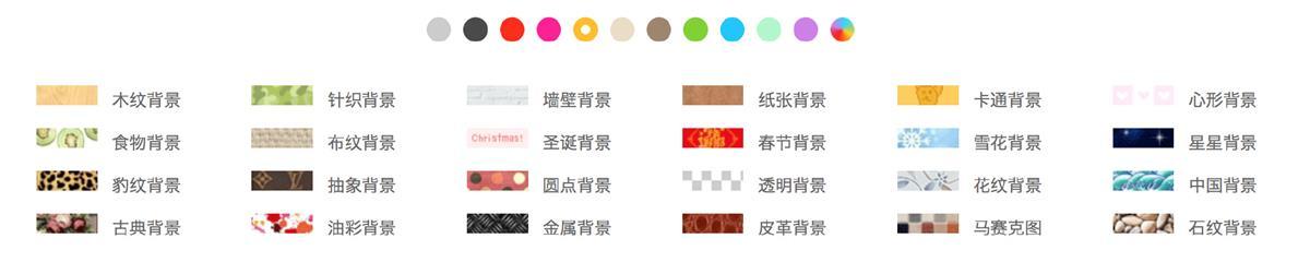 17400个百分百完美对称的平铺的纹理素材免费下载!