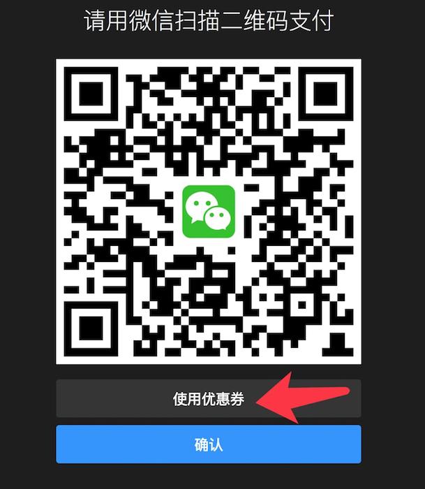 泼辣修图5.0新功能揭秘!现在购买会员增值289倍!
