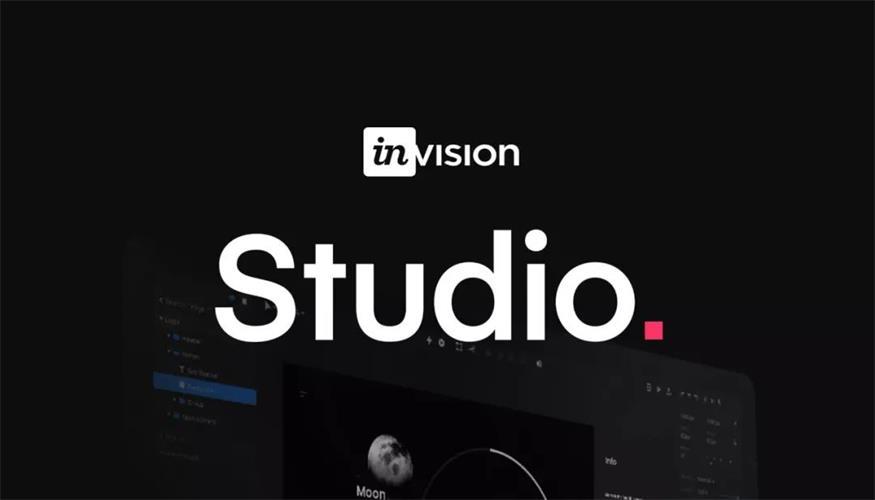 我们拿到了InVision Studio 的内测资格,设计师们关心的都在这里
