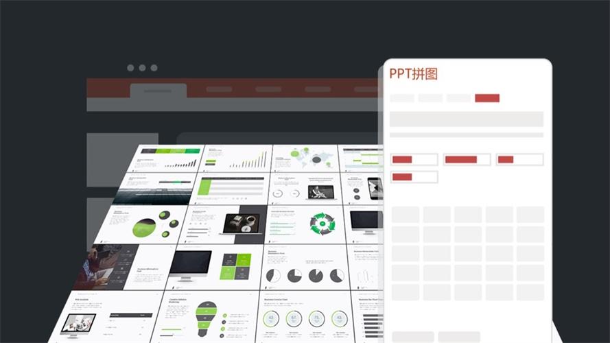 一键完成 PPT 设计!可能是目前最好用的 PPT 神器!