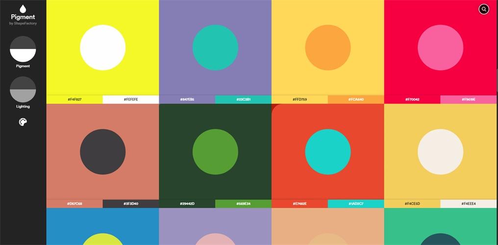 神器集大成者!自动LOGO 设计、一键双色调、配色方案全都有!