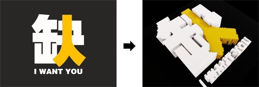 一键帮你节省 69% 的设计时间:10个有毒的设计神器