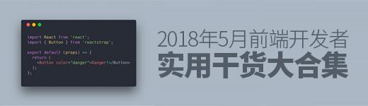 web前端开发 - 2019最新注册送白菜网-注册送白菜无需申请