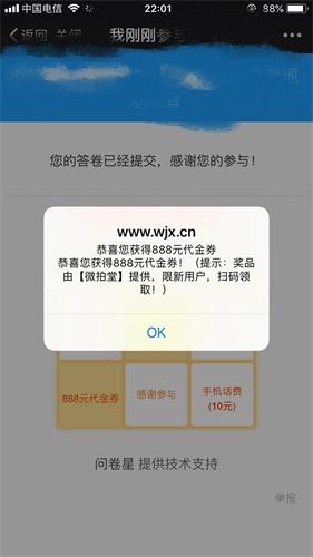 """交互基础小课堂!如何利用 """"峰终定律"""" 改善用户体验?"""