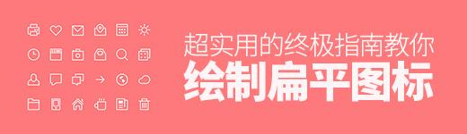 ICON - 2017最新注册送白菜网-注册送白菜无需申请