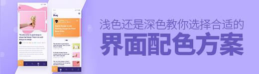 WEB - 优设网 - UISDC