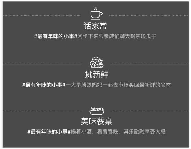 618前夕,来看京东设计师是如何用场景化让你买买买的