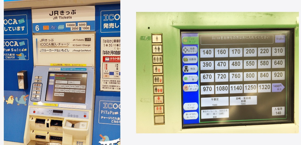 印象深刻!日本有哪些让人称赞的设计细节?