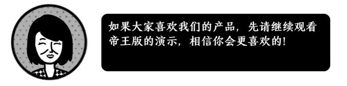 """""""撸班""""机器人翻译功能上线,完美解决甲乙双方沟通问题!"""
