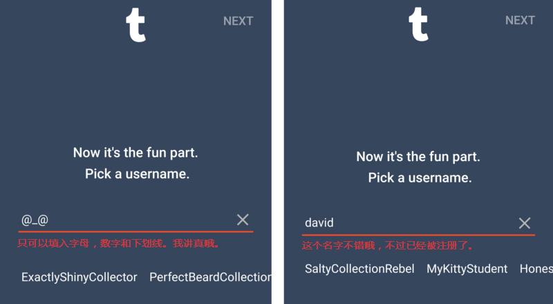 你可能不了解微文案,但它时刻都在影响你的用户体验