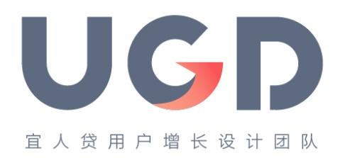 2018年设计师该如何转型?来看最近人气超高的 UGD 模式!
