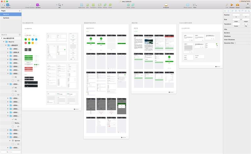 大公司如何做设计系统?24 个 Sketch 组件库源文件合集下载