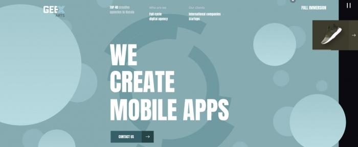2018年,网页和APP中背景的8个主要设计趋势