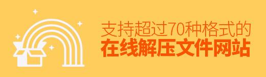 酷站推荐 - 优设-UISDC