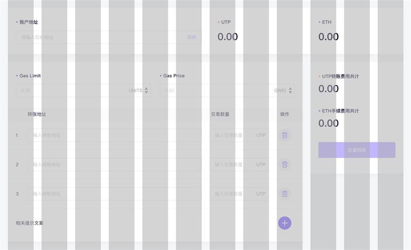 实例解析!如何成为有交互和视觉思维的UI 设计师?