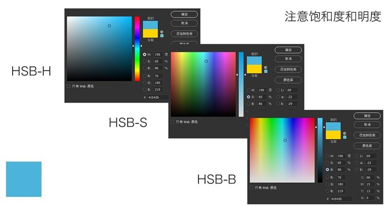 渐变质感技法入门指南:对比用色