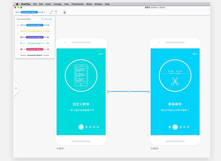 这款新出的神器,是设计师专用的用户流程图工具