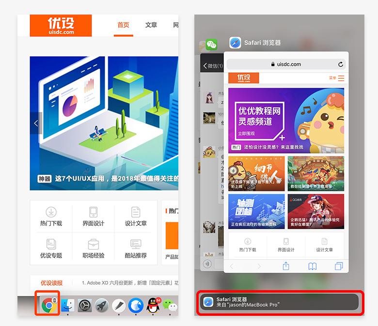 Mac与iPhone之间的同步显示及复制粘贴功能 - 优设-UISDC